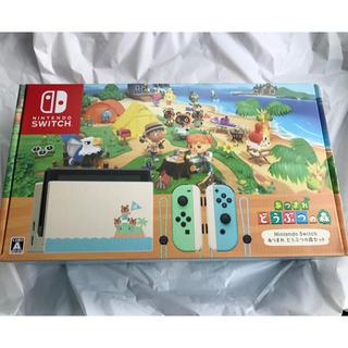 ニンテンドースイッチ(Nintendo Switch)の新品★未開封 Nintendo Switch あつまれ どうぶつの森 同梱版(家庭用ゲーム機本体)