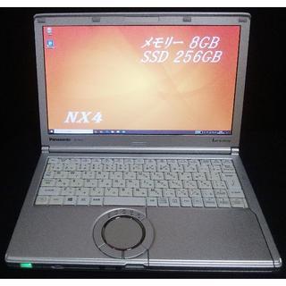 パナソニック(Panasonic)のレッツノート CF-NX4 SSD 256GB メモリ8GB(ノートPC)