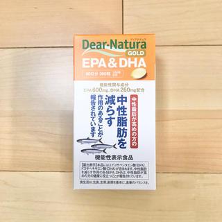 アサヒ(アサヒ)のEPA DHA 360粒 2ヶ月分 ディアナチュラ DearNatura(その他)
