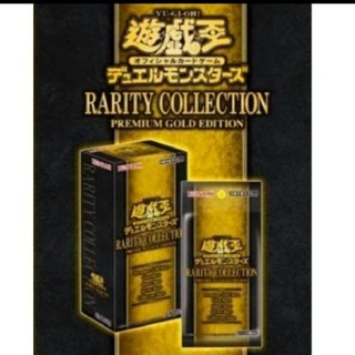 Ma様専レアリティコレクションプレミアムゴールドエディション1カートン(Box/デッキ/パック)