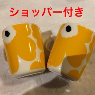マリメッコ(marimekko)のマリメッコ マグカップ 新品(グラス/カップ)