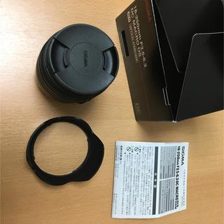 シグマ(SIGMA)のSIGMA 18-250F3.5-6.3DC MACRO OS/N(レンズ(ズーム))