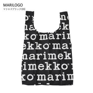 マリメッコ(marimekko)のマリメッコ エコバッグ マリロゴ(エコバッグ)