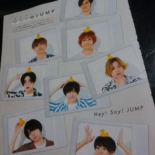 ヘイセイジャンプ(Hey! Say! JUMP)のHey! Say! JUMP切り抜き(POTATO最新号)(アイドルグッズ)