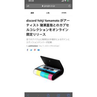 ヨウジヤマモト(Yohji Yamamoto)の猪瀬直哉 Discord カセットテープとテレビのカラーバーレザーの3つ折財布 (折り財布)