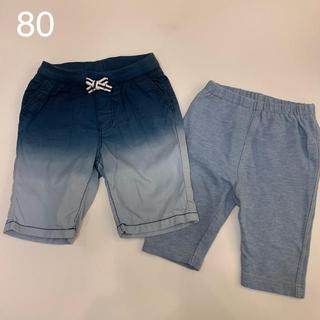 ユニクロ(UNIQLO)のH&M と UNIQLO パンツ2枚セット 80cm(パンツ)