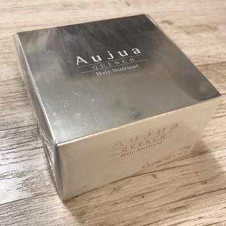 オージュア(Aujua)の【未開封】aujuaヘアニュートリエント(トリートメント)