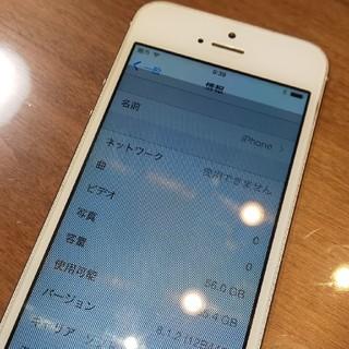 iPhone - iPhone5s  ☆64GB☆動作確認済み