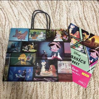 ディズニー(Disney)のDisney Classics market  紙袋(ショップ袋)