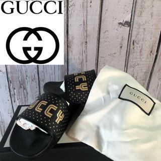 グッチ(Gucci)のGUCCI グッチ シャワーサンダル 新品 直営店 激安 (サンダル)