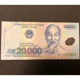 ベトナム紙幣 2万ドン札 (貨幣)