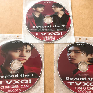 東方神起 - 東方神起 Beyond LIVE 3枚 DVD