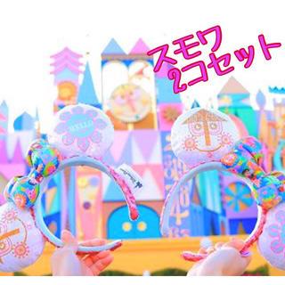 ディズニー(Disney)の再入荷‼️2コセット海外ディズニーランド 限定 スモワ カチューシャ 上海 香港(カチューシャ)