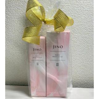 アジノモト(味の素)の【味の素】ジーノ 化粧水/美容液(化粧水/ローション)