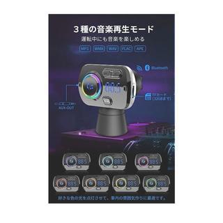 FMトランスミッター Bluetooth 5.0 (その他)
