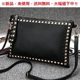 即購入OK♬新品♬今注目のスタッズクラッチバッグ・2WAY(ブラック)(クラッチバッグ)