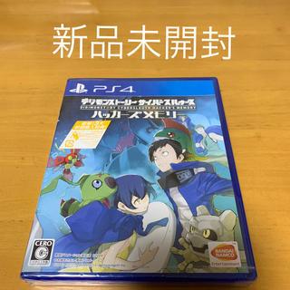プレイステーション4(PlayStation4)のデジモンストーリー サイバースルゥース ハッカーズメモリー PS4 新品未開封(家庭用ゲームソフト)