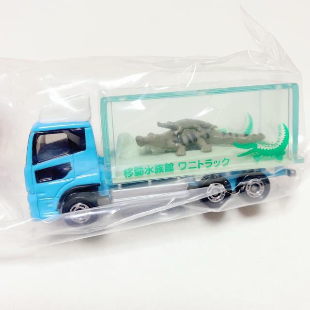 Takara Tomy(タカラトミー)のトミカ イベントモデル 移動水族館 わにトラック エンタメ/ホビーのおもちゃ/ぬいぐるみ(ミニカー)の商品写真