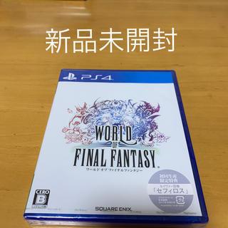 プレイステーション4(PlayStation4)のワールド オブ ファイナルファンタジー PS4 新品未開封(家庭用ゲームソフト)
