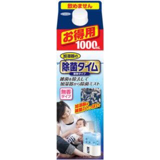 ウエキ(Ueki)の除菌タイム お得用 二本セット(日用品/生活雑貨)