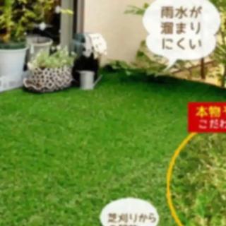 人工芝1m×10m 芝丈20m m(その他)