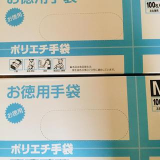お得用ポリエチ手袋M(日用品/生活雑貨)