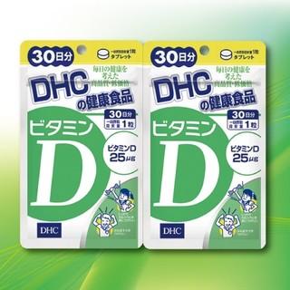 ディーエイチシー(DHC)のDHCビタミンD 30日分×2袋 賞味期限2023.4(ビタミン)