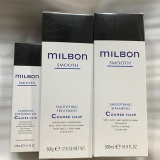 GLOBAL  MILBON SMOOTH  COARSE(トリートメント)