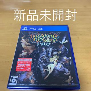 プレイステーション4(PlayStation4)のドラゴンズクラウン・プロ PS4(家庭用ゲームソフト)