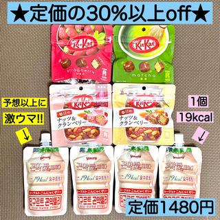 Nestle - 【残り3セット!!】キットカット4種とヨーグルトこんにゃくゼリー4個