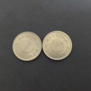 天皇陛下 御在位50年 記念硬貨 昭和51年 100円硬貨(貨幣)