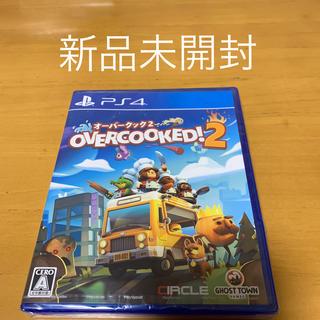 プレイステーション4(PlayStation4)のOvercooked 2 - オーバークック 2 PS4(家庭用ゲームソフト)