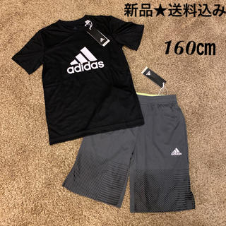 アディダス(adidas)のadidas ジュニア 160㎝  Tシャツ  ショートパンツ(パンツ/スパッツ)
