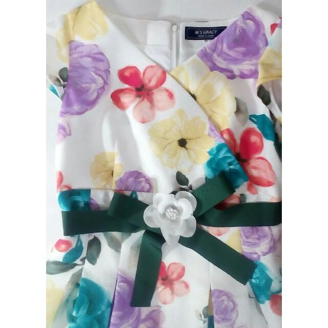 M'S GRACY(エムズグレイシー)のエムズグレイシー カラフルフラワー ドレス ワンピース レディースのワンピース(ひざ丈ワンピース)の商品写真