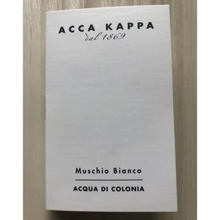 パッカパッカ(pacca pacca)のACCA KAPPA アッカパッカ オーデコロン(ホワイトモス)No.1(ユニセックス)