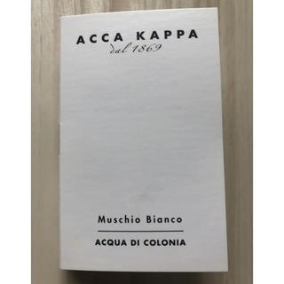 パッカパッカ(pacca pacca)のACCA KAPPA アッカパッカ オーデコロン(ホワイトモス)No.2(ユニセックス)
