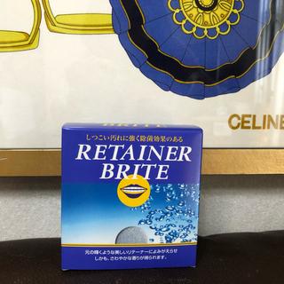 [単品販売可能]   RETAINER  BRITE 11箱セット(その他)