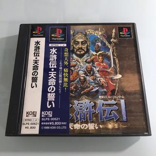 プレイステーション(PlayStation)の水滸伝・天命の誓い プレイステーション(家庭用ゲームソフト)