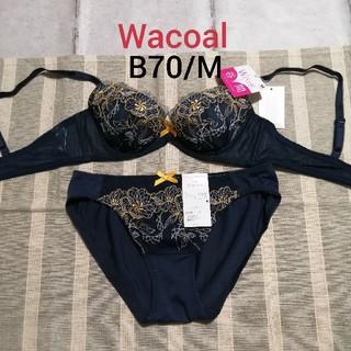 Wacoal - B70 ネイビー ワコール ボディコンシャス ダブルパッド