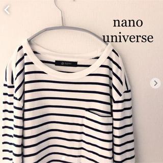 ナノユニバース(nano・universe)のnano  BASE ロンTボーダーカットソー 長袖 ナノユニバース (Tシャツ/カットソー(七分/長袖))