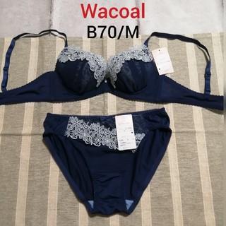 Wacoal - B70 ブルー ネイビー ワコール ボディコンシャス