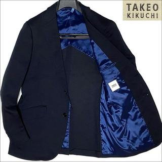TAKEO KIKUCHI - J5230 超美品 タケオキクチ 低年式 COOLMAXジャケット 紺 3