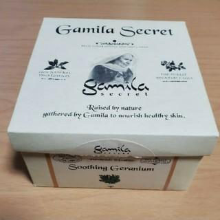 ガミラシークレット(Gamila secret)のガミラシークレット ゼラニウム(洗顔料)