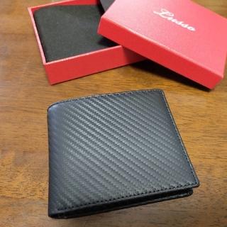 本革カーボンレザー二つ折りウォレット:ブラック(折り財布)