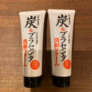 炭&プラセンタ洗顔フォーム150g  2本セット(洗顔料)
