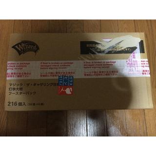 マジックザギャザリング(マジック:ザ・ギャザリング)のMTG 灯争大戦 日本語 ブースターパック 1カートン ( 6 box ) (Box/デッキ/パック)