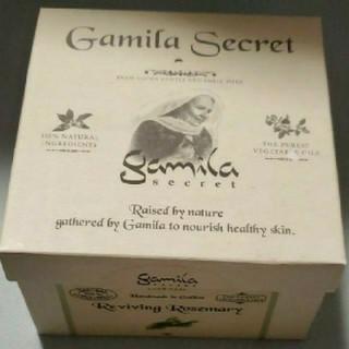 ガミラシークレット(Gamila secret)のガミラシークレット ローズマリー(洗顔料)