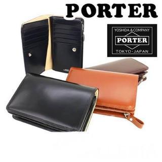 ポーター(PORTER)の【定価¥33,000】PORTER COUNTER 二つ折財布(ハーフサイズ)(折り財布)