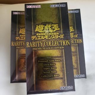 ユウギオウ(遊戯王)の遊戯王 新品未開封 レアコレ3 3BOX(Box/デッキ/パック)