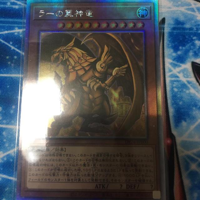 遊戯王(ユウギオウ)の遊戯王 フォロワー限定出品 エンタメ/ホビーのトレーディングカード(シングルカード)の商品写真